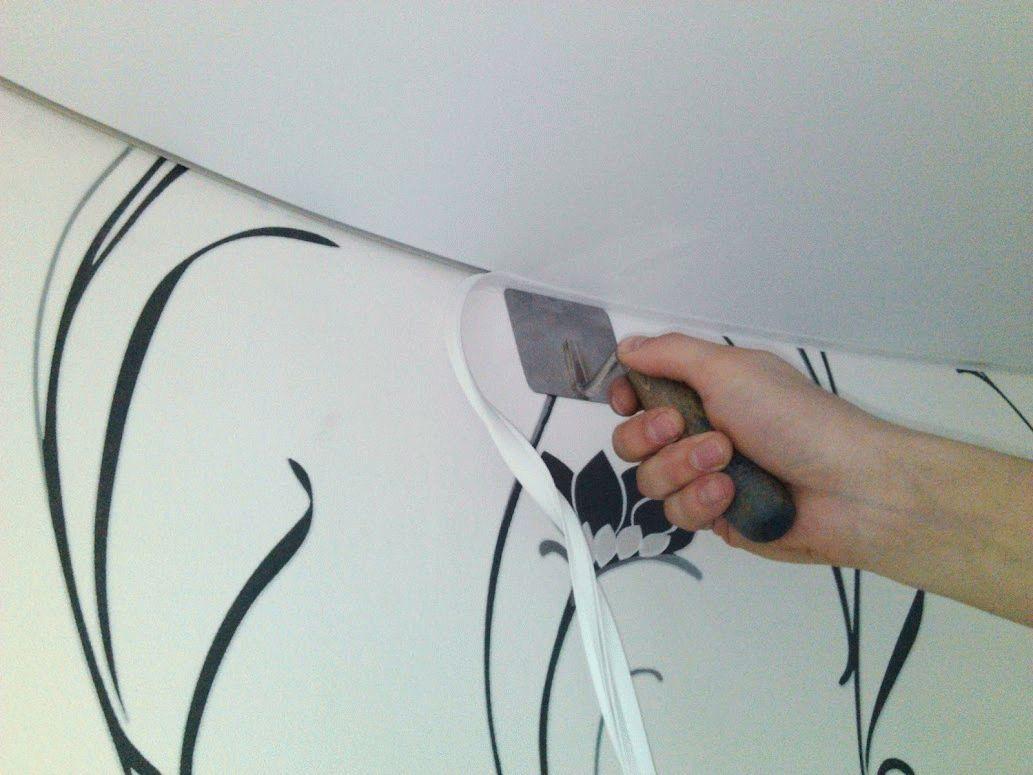 Как сделать окантовку натяжного потолка