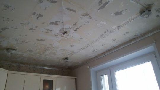 Неочищенный потолок