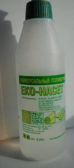Exo-Hacet