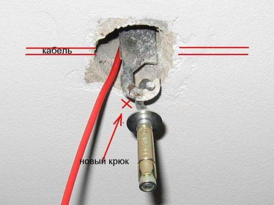 Крюк для люстры на бетонный потолок