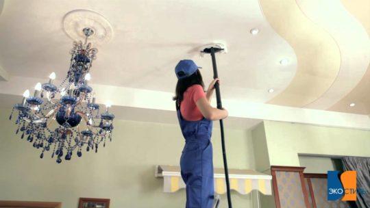 Очистка натяжных потолков