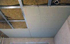 Монтаж каркаса и потолка из гипсокартона